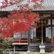 行基寺  隠れ城の紅葉