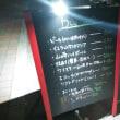 カフェ食堂ペンネン・ネネム