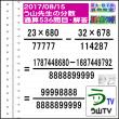 解答[う山先生の分数][2017年8月15日]算数・数学天才問題【分数536問目】