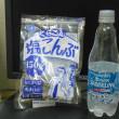 塩昆布と炭酸水
