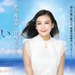 """映画「僕の彼女は魔法使い」 """"魔法シーン""""が特別公開! 2019.01.16"""