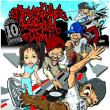 フリースタイルセッション/FREESTYLE SESSION JAPAN