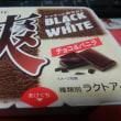 爽 BLACK&WHITE