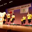 JA兵庫南女性会に参加