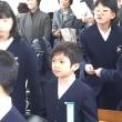 剣史☆入学式