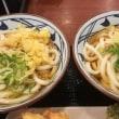 丸亀製麺 夜なきうどん