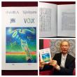 小説「声」の日仏二国語版