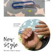 アマゾンで硝子製の爪磨きを買いました。爪を磨くのもとても使いやすくて良いです。爪が輝きました。左手の爪が光ってます。