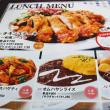遅めランチビア&チキンステーキセット!@川口駅東口の「銀座ライオン」!