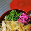 白菜と豚肉と春雨の中華煮・・・おっと弁