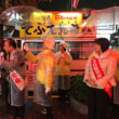 比例は日本共産党、東京13区はそぶえ元希へと願いを託してください!