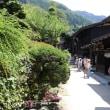 中山道・妻籠宿で天然鮎