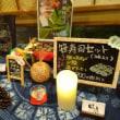 2017年11月16日(木)  創作日本料理・味扇さんで会合