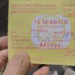 [26℃][晴れ] 念願のラオスに行ってきました(1)