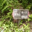 車中泊小旅行記(越後)-6