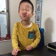 とっくん 5歳のお誕生日(^∇^)
