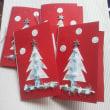 エムル手作りクリスマスカード