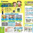 今どきの小学生は「公衆電話」が使えないらしい、NTT東日本が新たな取り組み