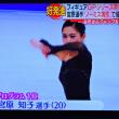 10/23 知子ちゃんと さかもッチャンが1位と2位