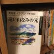 Mr. Kazuo Ishiguro, Nobel Prize in literature