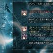 【体験版2】アオイトリ