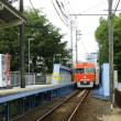 きょうの伊予鉄横河原線石手川公園駅