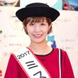 「ミス浜松」ツーリズムEXPOジャパン2017 【暫定版】