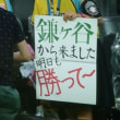 日本ハムの家族主義