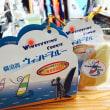 NHK番組で放送されました!【津久井浜-三浦でウインドサーフィン】