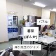 高齢者のための簡単料理教室