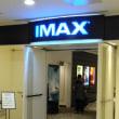 「ダンケルク」をIMAXシアターで見てきたぞ