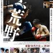 最新の映画情報 特別一気、配信中-10/21-3