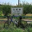 勘八峡~戸越峠(55.74キロ走りました。)