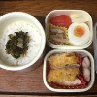 きょうのお弁当 12/15(17)