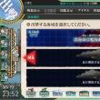 「艦隊これくしょん -艦これ-」 こばと提督の戦況報告その37 リニューアル版通常作戦海域攻略編 北方海域(3-5)、南西海域(7-1)、西方海域(4-1~4-5)