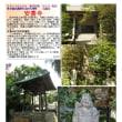 像-144 安養寺