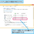 Windows 8.1起動と終了、乗り換えの便利技(094-095)