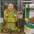 天狗の像を新庄駅にて見た