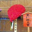 弥彦神社を参拝