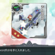 西方再打通!欧州救援作戦 E1②【甲】 ~別名クジラックス作戦~