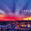世界の教会がエルサレムの平和のために祈る日
