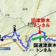 津奈木~日奈久 トンネル回避ルート