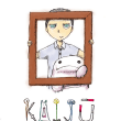 web漫画『KAIJU(カイジュウ) 第十九話』