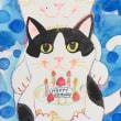 猫猫寺さんにて 個展をさせて頂きます
