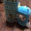 午後の紅茶・チョコミントミルクティー