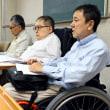名古屋城のエレベーター問題、障害者団体が抗議声明