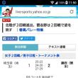 第70回 全日本バレーボール高等学校選手権大会