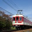 10月22日の神戸電鉄
