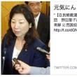 政治家の仕事はいかに日本を円満にに衰退させるかだ【野田聖子=バチあたったんだよな?】