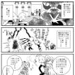 師弟物語13